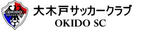 大木戸サッカークラブ Official Site